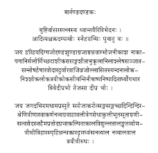 essay on myself in sanskrit language we can do your homework for galleryhip com