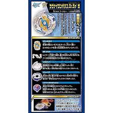 Games TAKARA TOMY Beyblade <b>Burst</b> B-144 Booster Zwei ...