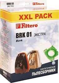 <b>Набор пылесборников Filtero BRK</b> 01 XXL Pack ЭКСТРА, 6 шт ...