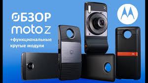Обзор смартфона <b>Motorola Moto</b> Z + Moto Mods - YouTube