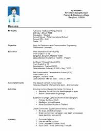 Example Resume For High School Student  samples of high school     FAMU Online