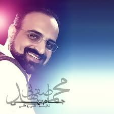 Mohammad Esfahani Jame Tohi (Remix) Plays: 68,085 Date added: Dec 28, 2011. 202 likes. 97 dislikes. Download Now. Remix by Ali Rohani - d180d990