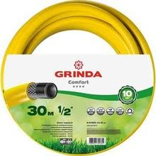 <b>Шланг Grinda</b> 1/2&quot; 30м Comfort (8-429003-<b>1/2</b>-30_z02)
