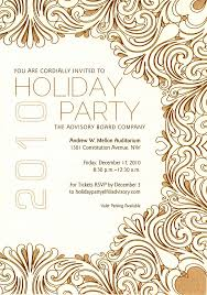 work holiday party invitation com work holiday party invitation and get inspiration to create a nice invitation 5