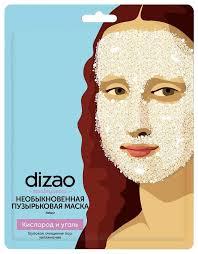 <b>Маски</b> для лица <b>DIZAO</b>