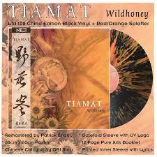 <b>Tiamat</b> - <b>Wildhoney</b> Splatter Vinyl Ltd 100 China Version | Nesimedia