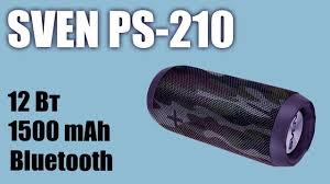Портативная <b>колонка SVEN PS-210</b> - YouTube