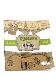 <b>Бумага для упаковки подарков</b> и скрапбукинга (салатовая ...