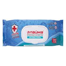 Купить <b>Салфетки влажные</b>, 72 шт., ЛАЙМА <b>Antibacterial</b> ...