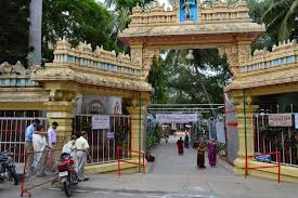Image result for ragigudda anjaneya temple