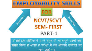 employability skills for iti students ncvt scvt latest in employability skills for iti students ncvt scvt 2017 latest in hindi