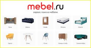 <b>Мелодия Эконом</b> 6 80х45 купить в Москве, выбрав лучший ...