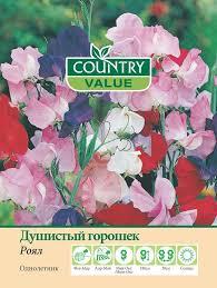 "<b>Семена</b> Country Value ""<b>Душистый горошек Роял</b>"", 20307, 20 шт ..."