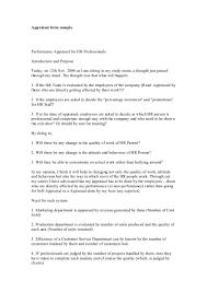 appraisalformsample phpapp thumbnail jpg cb