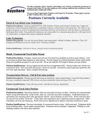 employment opportunities jpg privacy policy · employment opportunities