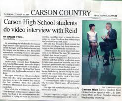 chs video class in the news careliving for all 04 chs students do video interview sen reid