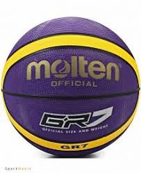 Купить <b>баскетбольный мяч</b>