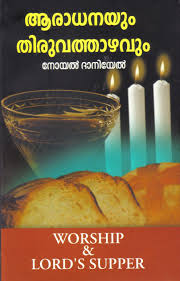 oba this an in depth study book on lord s supper and worship attached is the cover page