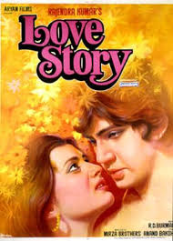 <b>Love Story</b> (1981 film) - Wikipedia