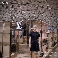 Освещение магазина #LOUIS #VUITTON   в... - Светотехнический ...