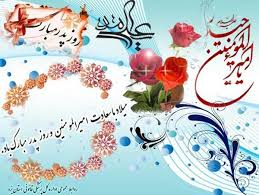 Image result for ‫ولادت امام علی‬‎