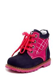 <b>Ботинки детские демисезонные для</b> девочек TR-DAM-30, фуксия ...