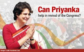 Image result for priyanka gandhi