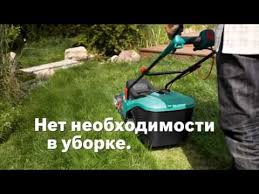 <b>Колесная газонокосилка Bosch ROTAK</b> 43 Li 06008 A 4507 купить ...