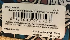 <b>Shaik Opulent</b> Travel Shaik (<b>No.33</b>) Parfu- Buy Online in Israel at ...