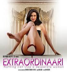 Extraordinari Hindi Film ritu[arna Sen gupta के लिए चित्र परिणाम