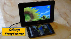 Обзор EasyFrame. Онлайн-<b>фоторамка</b> / Арстайл / - YouTube