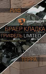 <b>Одеяла</b> купить по выгодной цене с доставкой - ТрансСтройСнаб