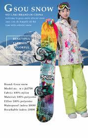 GSOU <b>SNOW</b> Waterproof Ski Suit Women <b>Ski Jacket Pants</b> Female ...