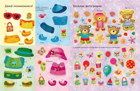 <b>Книжка</b> с наклейками из серии <b>Медвежонок</b> Тедди - <b>Медвежонок</b> ...