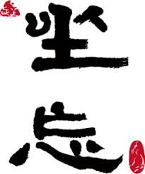 <b>Jingdezhen Porcelain</b> Pottery – Zuo Wang Tea