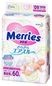 Купить <b>подгузники Merries Air Through</b> (0-5 кг), 60 шт., цены в ...