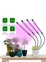 """<b>Фито Светильник</b> для растений <b>R</b>-<b>Led</b> """"<b>Два</b> Спектра 4*9 ватт"""" R ..."""