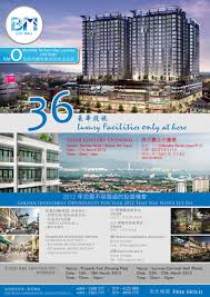 s gallery opening property fairs 2012 bm city search for