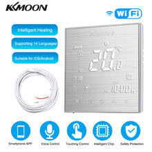 Buy Digital <b>Thermostat Gas</b> Boiler Heating online - Buy Digital ...