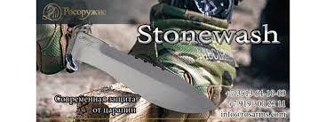 <b>Ножи</b> Златоуста – официальный сайт завода, купить ...