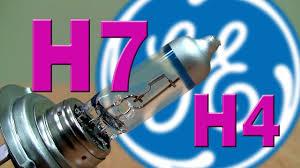 Тест галогеновых <b>ламп</b> H7 и <b>H4</b>. GE, Osram, Philips, Narva ...