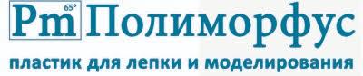 Суперпластик <b>Полиморфус</b> | Официальный сайт производителя.