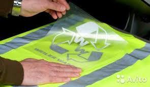 Светоотражающая <b>пленка для термопереноса на</b> ткань купить в ...