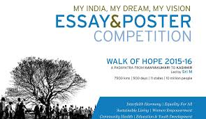 my my dream my vision an essay poster competion for my my dream my vision an essay poster competion for school children the satsang foundation