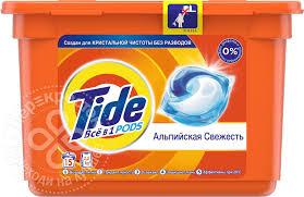 Купить <b>Капсулы для стирки Tide</b> Go Pods Альпийская свежесть ...