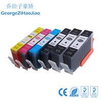 Wholesale Photosmart Ink Cartridges for Resale - Group Buy Cheap ...