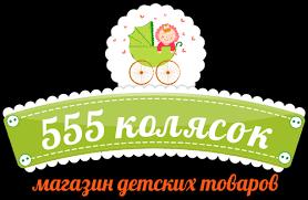 <b>Манеж</b> игровой <b>Rant My</b> Castle в Волгограде и Волжском