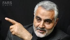 Resultado de imagem para General Soleimani