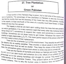 tree plantation or green essay in english for students essay on plantation of trees essay on tree plantation in urdu paragraph on conservation