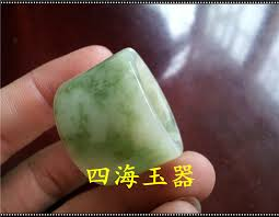 A genuine <b>natural</b> jade <b>Xiuyan Jade</b> BanZhi Jade Ring Mens ...